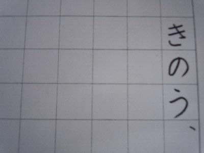 sakubun.jpg