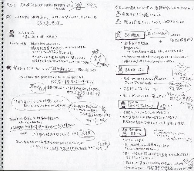 scan_bbisb3.jpg