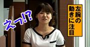 吉本歯科医院 香川県高松市歯科 カウンセラー ドキュメンタリーの動画を見る