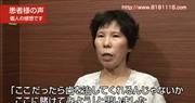 インプラント治療、オールオン4インプラント、歯周病、噛み合わせ治療、香川県、高松市(金本智恵子様)の動画を見る