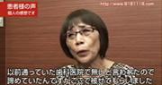インプラント治療、矯正治療、虫歯治療、香川県、高松市(矢野梅代様)の動画を見る