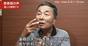 インプラント治療編-インプラント治療、矯正治療、香川県、高松市(藤本誠様)