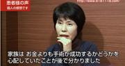インプラント治療、オールオン4インプラント、香川県、高松市田村幸子様の動画を見る