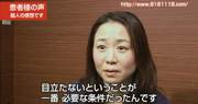 インプラント治療、矯正治療、香川県、高松市 匿名希望様