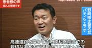 インプラント治療、矯正治療、香川県、高松市 野崎幸三様の動画を見る