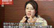 目立たない矯正治療、クリアアライナー、マウスピース矯正 香川県、高松市 矢野ひとみ様の動画を見る