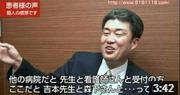 インプラント治療、矯正治療、香川県、高松市(兼武春雄様)の動画を見る