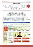 Vol.1 最新の虫歯治療、虫歯治療と噛み合わせ 虫歯治療と歯の詰め物 歯科治療と保険制度