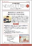 Vol.3 歯周病、歯肉炎、歯槽膿漏、歯周炎、歯茎の痛み、歯茎の腫れ、歯茎の出血、口が臭い