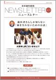 Vol.19 歯科治療と診断