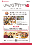 Vol.43 歯科治療におけるリン酸
