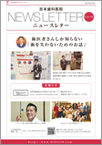 Vol.44 歯科治療におけるリン酸